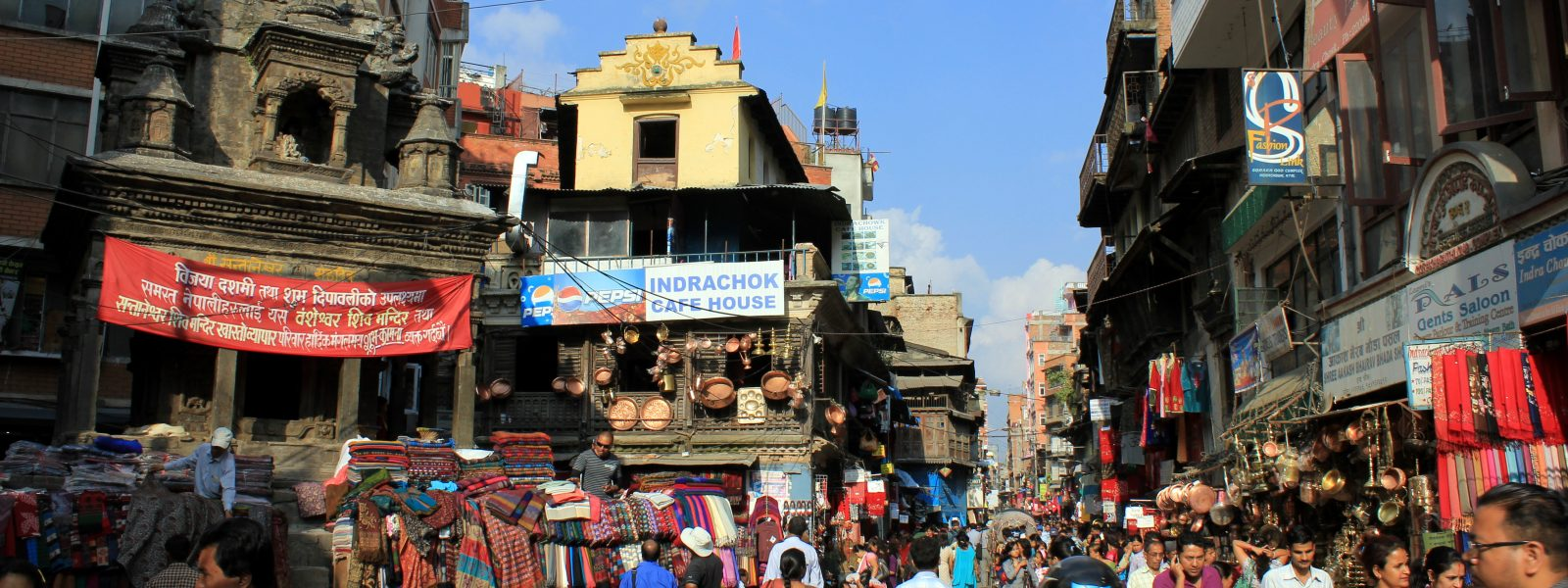 The first rule about Kathmandu…